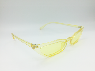 JASMIN Sunglasses yellow